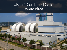 Ulsan 4 Combined Cycle Power Plant